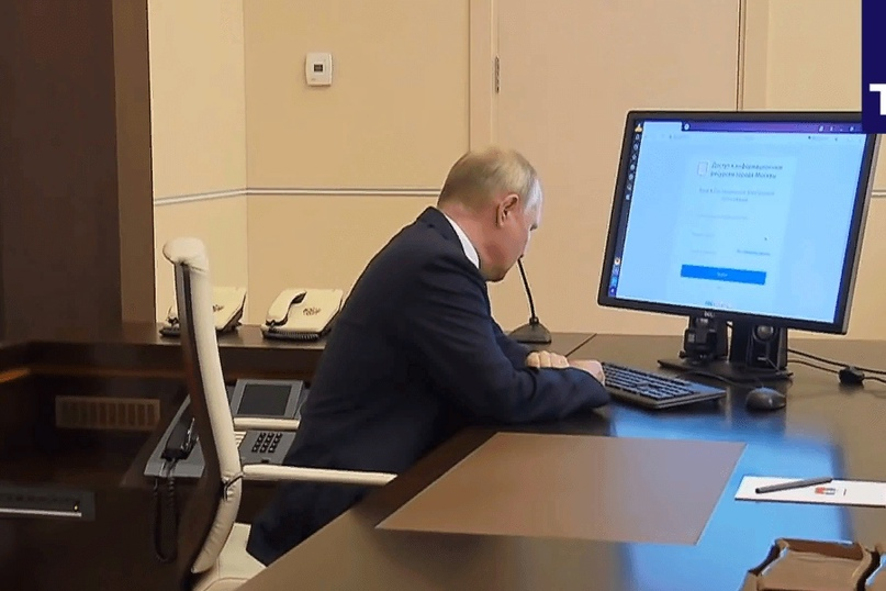 Путин и Мишустин проголосовали онлайн на выборах в Госдуму