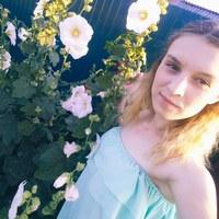 НатальяАлександрова