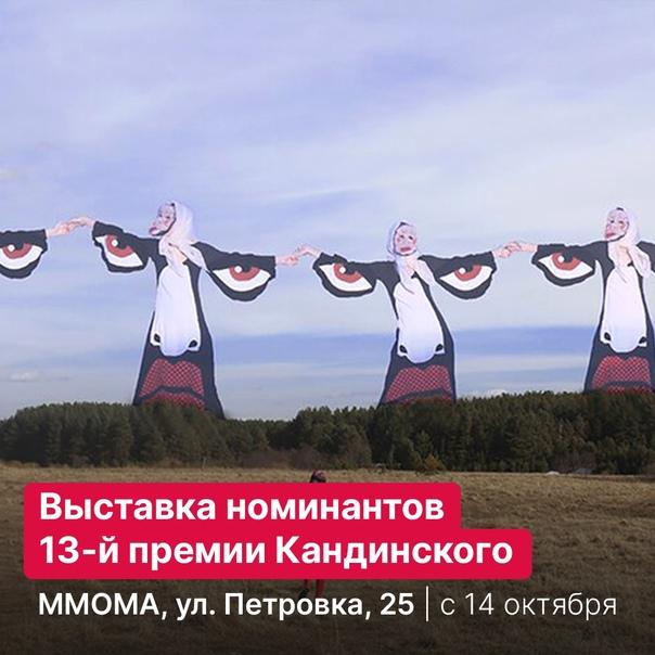 ☀ Эти выходные в Москве объявляем самыми семейными...