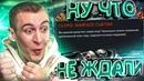 Крымский Дмитрий | Омск | 6