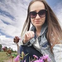 Фотография анкеты Елены Демиховой ВКонтакте