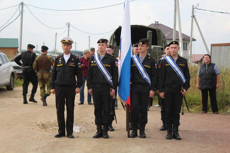 Памяти морских пехотинцев 1-й Особой бригады морской пехоты, изображение №1