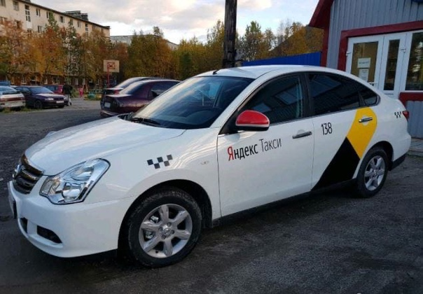 ⛔ Яндекс Go - КОНЧЕНОЕ ТАКСИ !!!! 👎🏻👎🏻👎🏻 с такими же нерусскими водителями, кото...