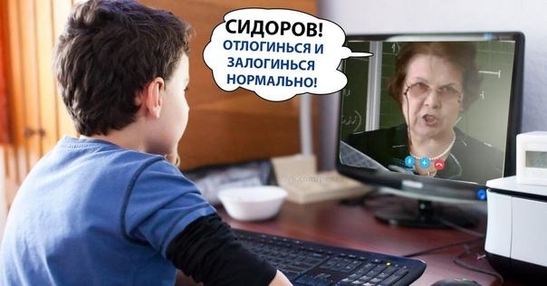 Школы в регионах России переходят на дистанционное...