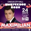 Хихинашвили Макс | Москва | 18