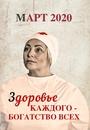 Пермякова Светлана | Москва | 43