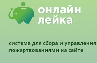 «Конкурс от Теплицы социальных технологий», изображение №1