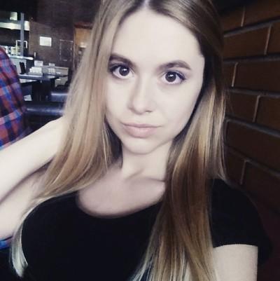 Валентина Александрова
