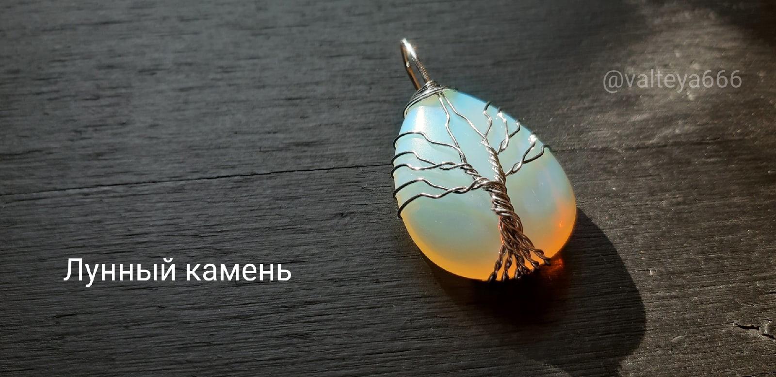 Украина - Натуальные камни. Талисманы, амулеты из натуральных камней - Страница 3 KXQ5Ch_GPNY