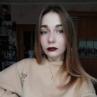 Люба Тарасова