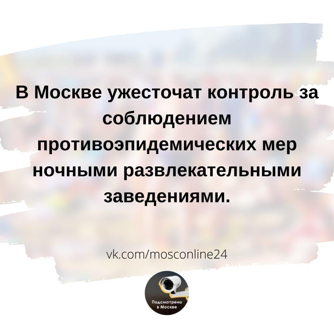 Пост Москвича номер #313025