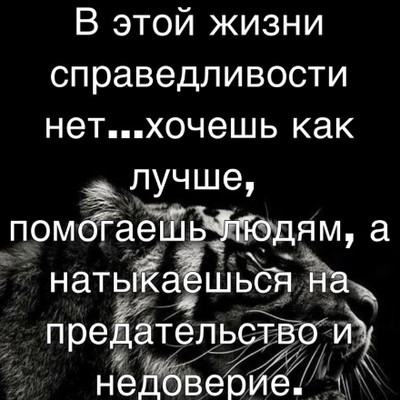 Коля Фомин