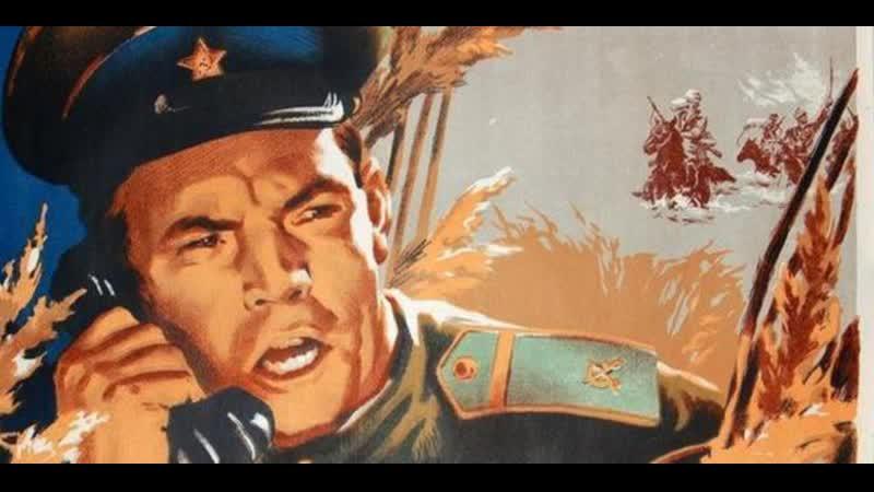 Киноляпы в фильме Застава в горах 1953 СССР приключения