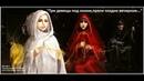 Bhoi-dho-s «Колыбельная☦» (Feat.Johanna Emīlija Lizete Rozenberga)