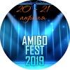 AMIGO FEST 2019, Самара, 20-21 апреля