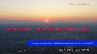 Закат Солнца с высоты 750 м - опровергает шарообразную модель  Земли! #ПлоскаяЗемля #СтатичнаяЗемля