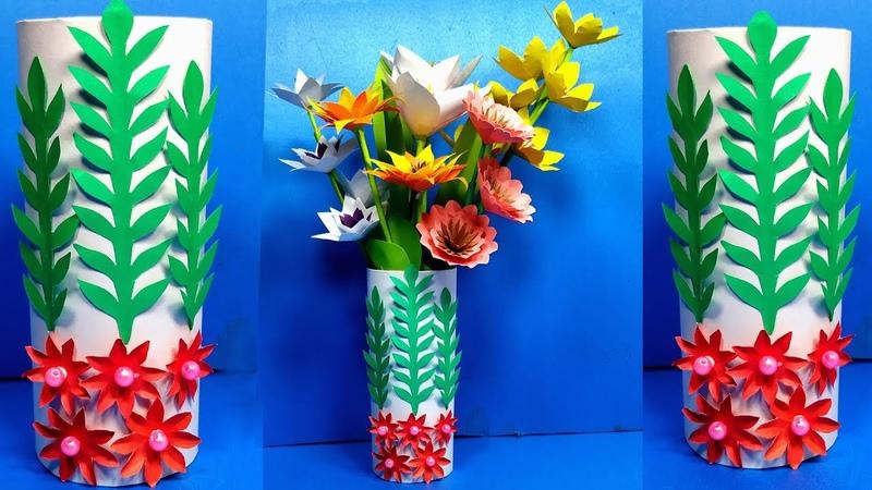 How to Make Paper Flower Vase Paper Flower Vase Easy Idea At Home Abigail Paper Crafts