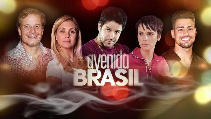Проспект Бразилии 50 я Серия