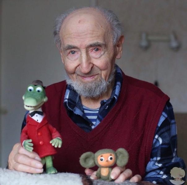 Легендарному мультипликатору Леониду Шварцману, создавшему Чебурашку, исполнилось 100 лет