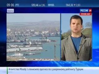 Крым, Керчь 11 04 2014