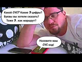 Гарик Харламов: как общаться с мошенниками