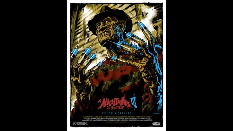Кошмар на улице Вязов 3 Воины сна (1987) 16