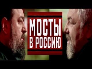 Как разобраться в настоящем? Мосты в историческую Россию. Протоиерей  Андрей Ткачёв.