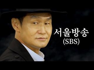 SBS 도쿄올림픽 야인시대 스팟 2탄 / 2020 도쿄올림픽 [습츠_도쿄올림픽]