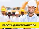 Объявление от Kirill - фото №1