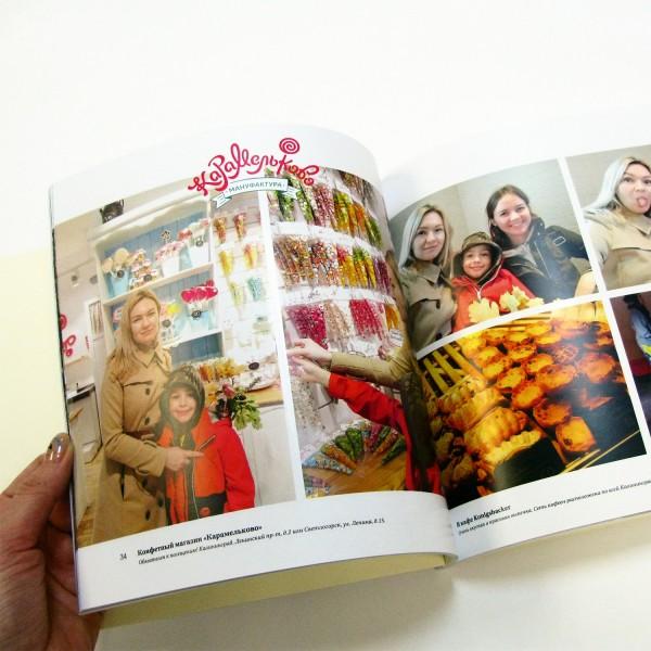 Фотокниги роддом в Ижевске