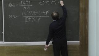 Мохов О. И. - Дифференциальная геометрия - Кривые в пространстве произвольной размерности