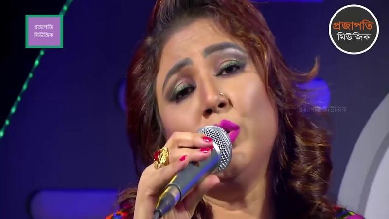 Bangla Folk Song Shahnaz Belly Bhul Bujhe Chole Jao Bangla Song Projapoti Music
