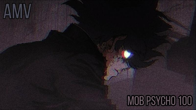 Amv моб психо 100 mob psycho 100 Шигео Кагеяма Kageyma Shigeo mob amv anime mob