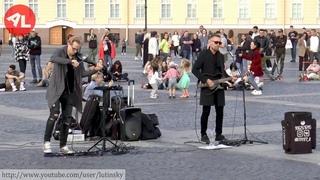 """ELEVEN-S - """"На заре"""" (Cover АльянС)"""