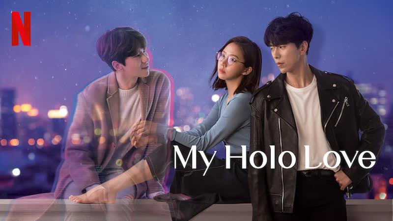 My.Holo.Love.Bolum 6