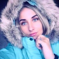 Алёна Бережная