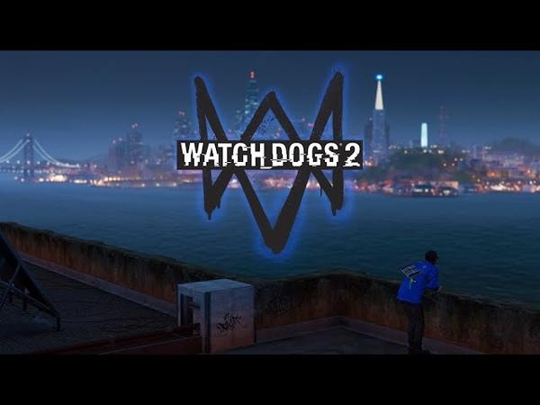 Watch Dogs 2 Алькатрас 6 ЗАПИСЬ СТРИМА