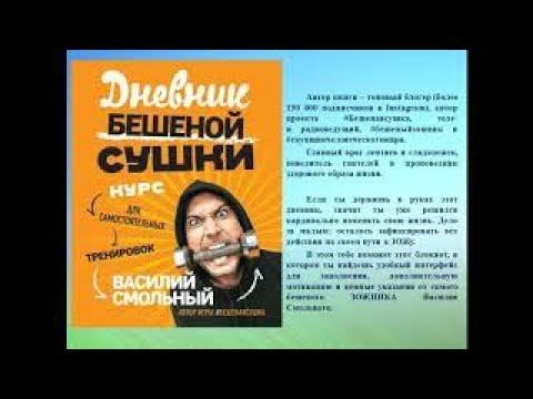 Видеовыставка диалог Дороги которые мы выбираем