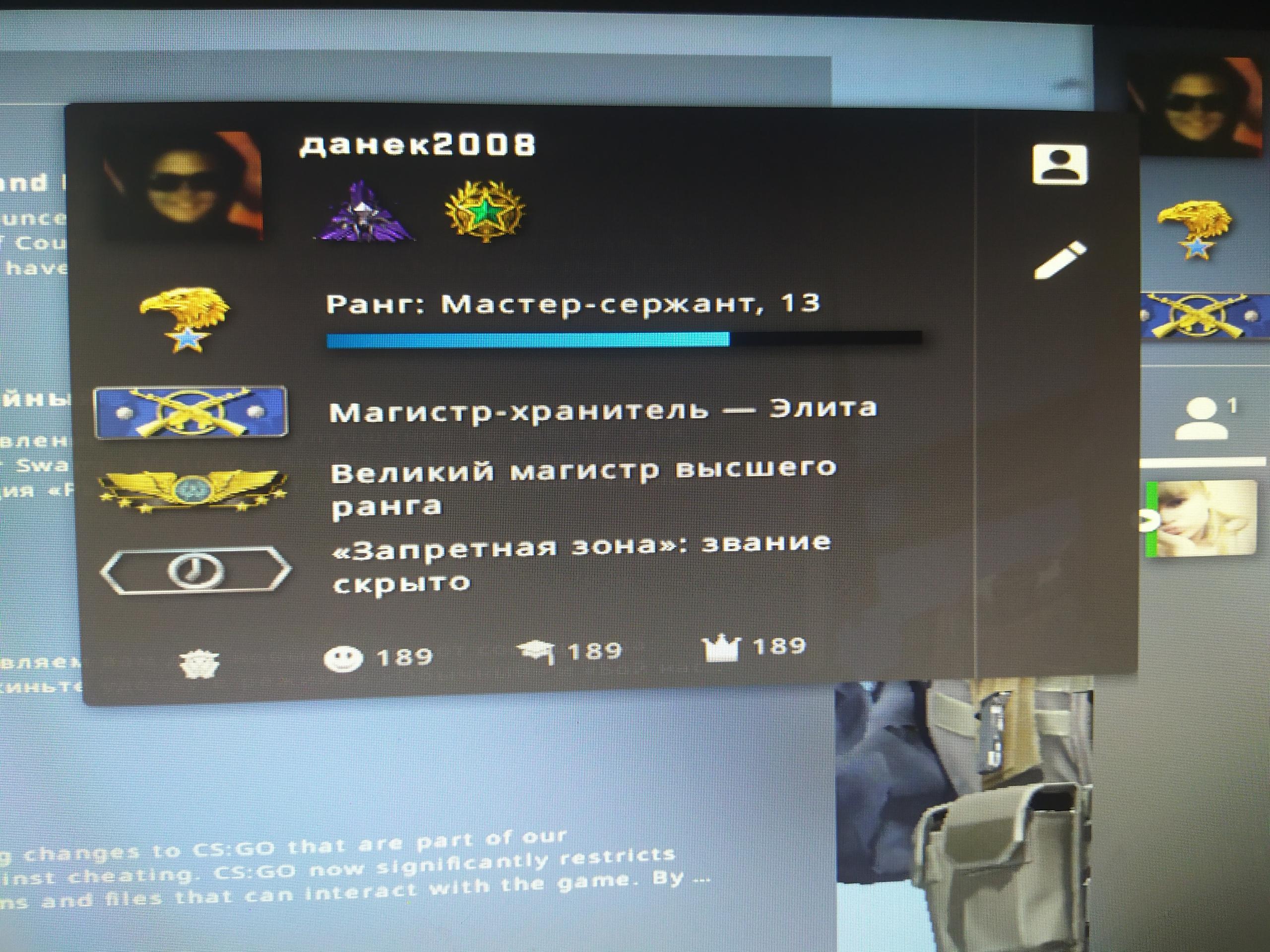 nMDDs4DvIPM.jpg