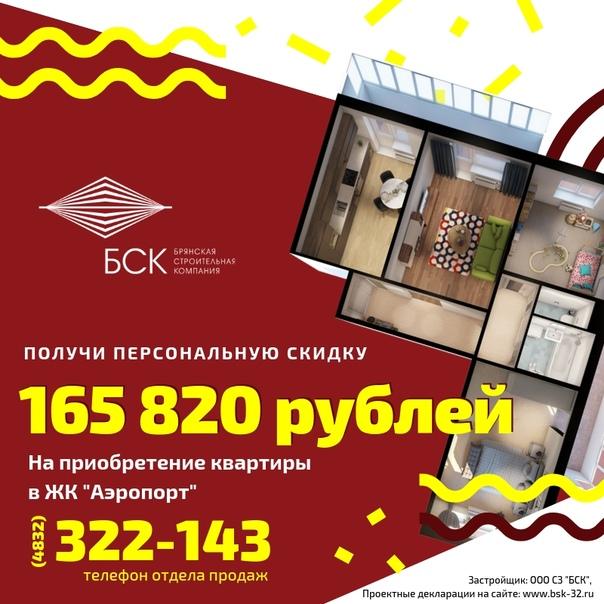 Бксж строительная компания брянск официальный сайт компания алсу барнаул официальный сайт