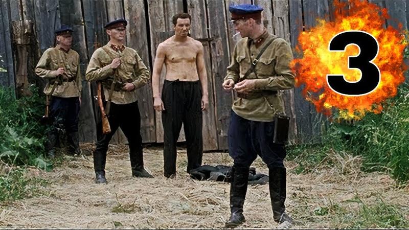 Военный фильм про гулаговские лагеря 7 9 ЧАСТЬ Красный крест Завещание Ленина Русские детективы