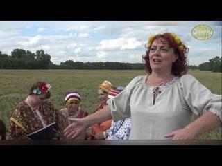 Ансамбль фольклорной песни «Живица», Новосибирская область, Новосибирский район, п. Мичуринский