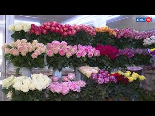 Новые акции ко Дню всех влюблённых: магазин Цветок предлагает букеты и композиции на любой вкус