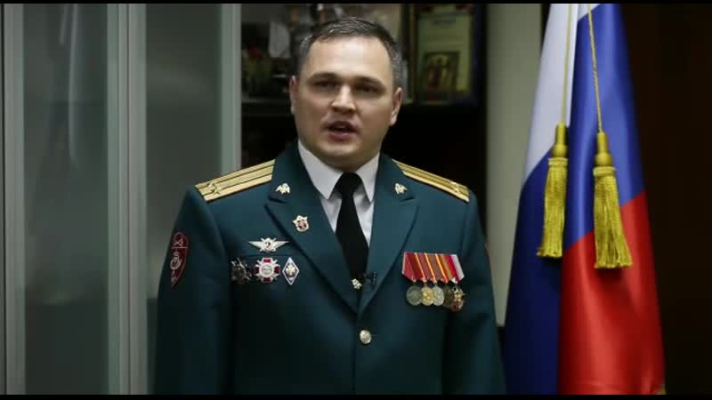 Поздравление с днём матери Командир батальона охраны и обеспечения г Нижний Новгород Приволжского округа Росгвардии