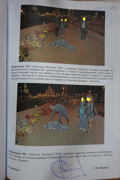 Борис Немцов O65xCrjgWrw