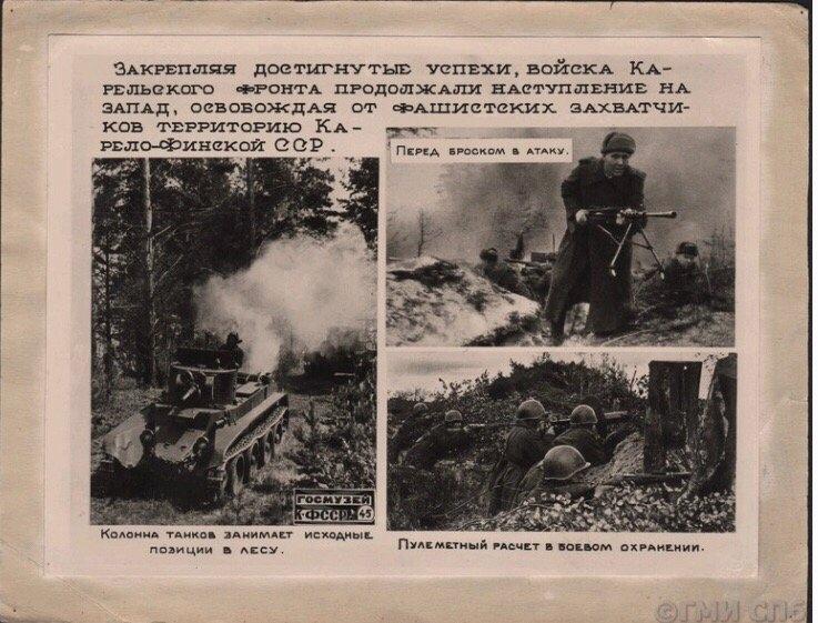 Города Ленобласти во время ВОВ. Приозерск, изображение №14