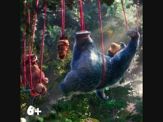 Волшебный парк Джун - Официальный трейлер (HD)