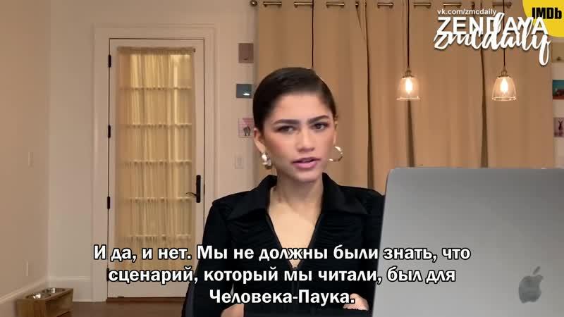Русские субтитры › Зендая под прикрытием в социальных сетях для издания GQ