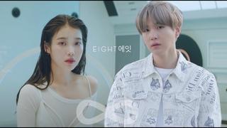 IU (아이유) eight (에잇) (Prod & Feat SUGA of BTS) FMV