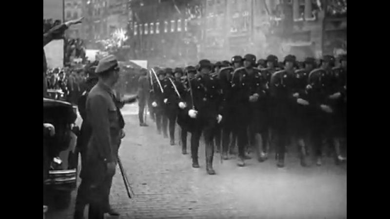Марш СС Прусский шаг